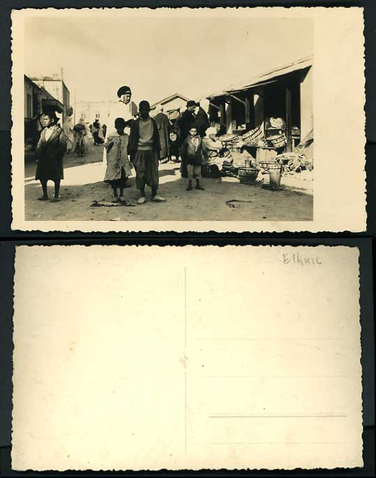 Northern Africa B/W Old Ethnic Photo Postcard MARKET