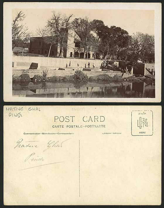 Pakistan Old R.P. Postcard PINDI CITY NATIVE GHAT River