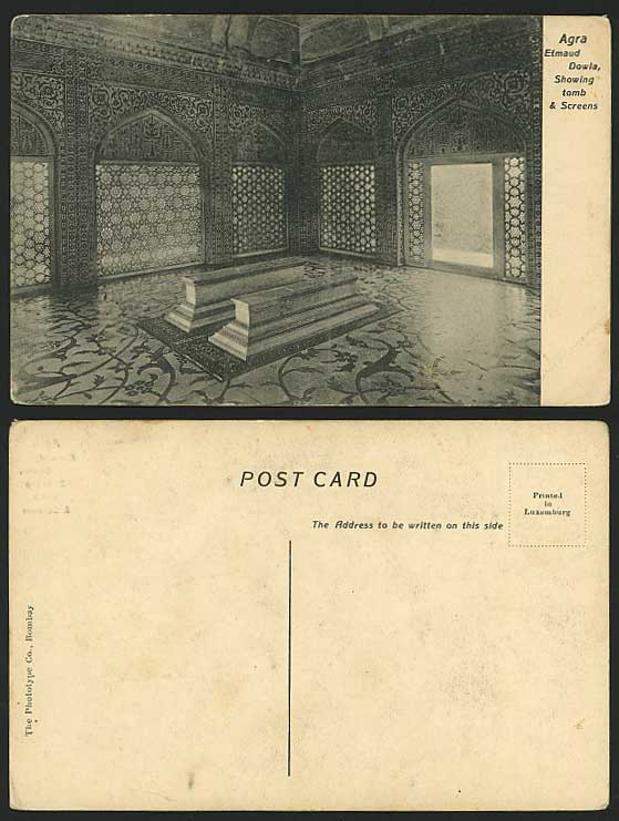 India Old Postcard Agra In Etmaud Dowla Tomb & Screens