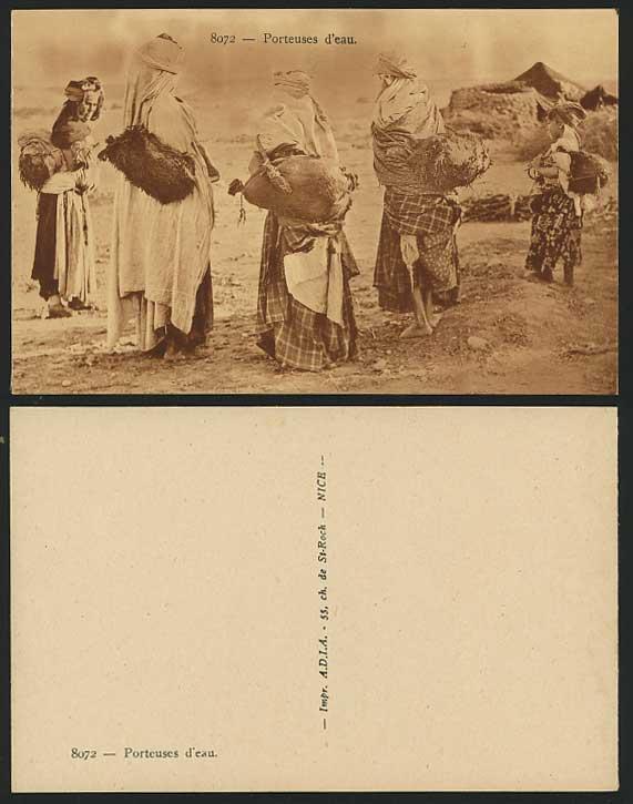 vintage-ethnic-postcards-gallery