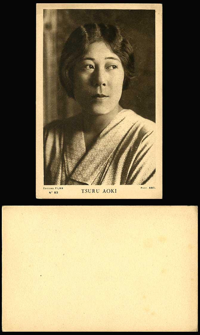 Japan Old Postcard Tsuru Aoki Japanese Stage Actress Silent Film Era ...