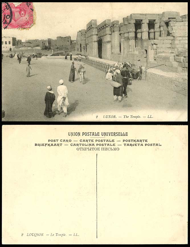 Egypt Old Postcard Luxor Louxor Louqsor Temple Ruins Donkeys Police Soldier LL 2