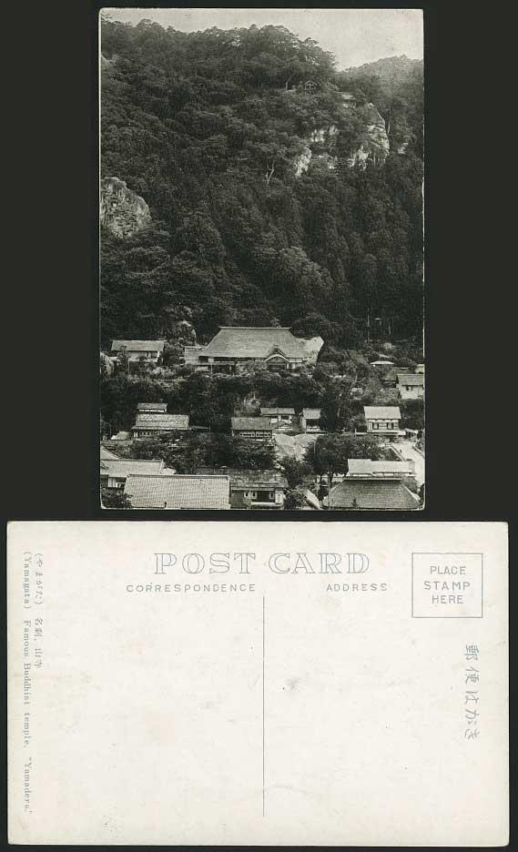 Villes et villages en cartes postales anciennes .. - Page 25 I0532