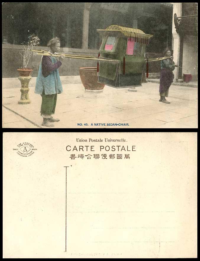 China hong kong old hand tinted postcard chinese sedan chair native