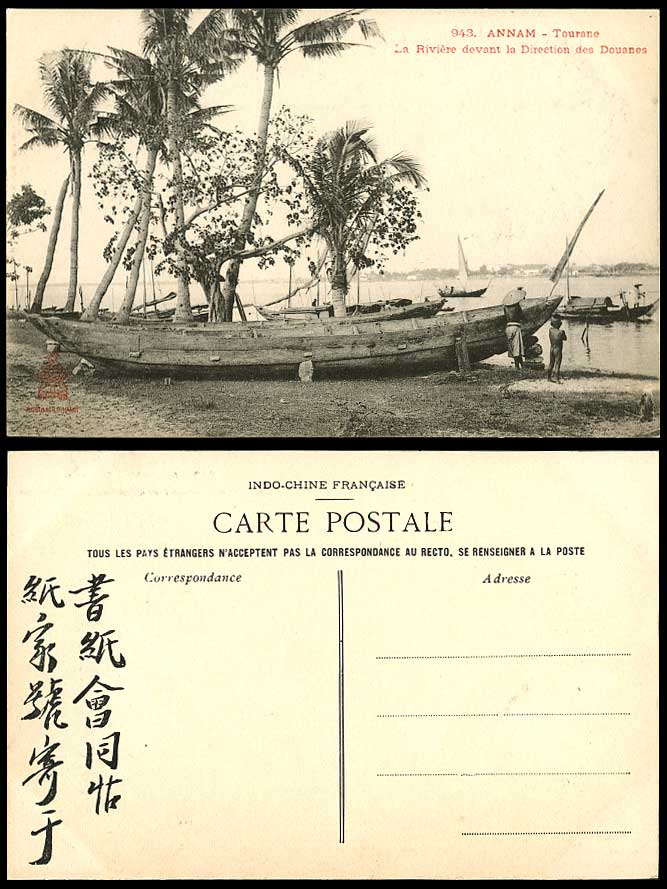 Indo-China Old Postcard Annam Tourane River to the Customs Douanes Boats Sampans