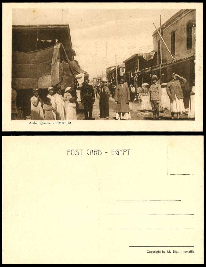 Egypt Old Postcard ISMAILIA Arabic Quarter Arab Arabe Native Street Scene Police