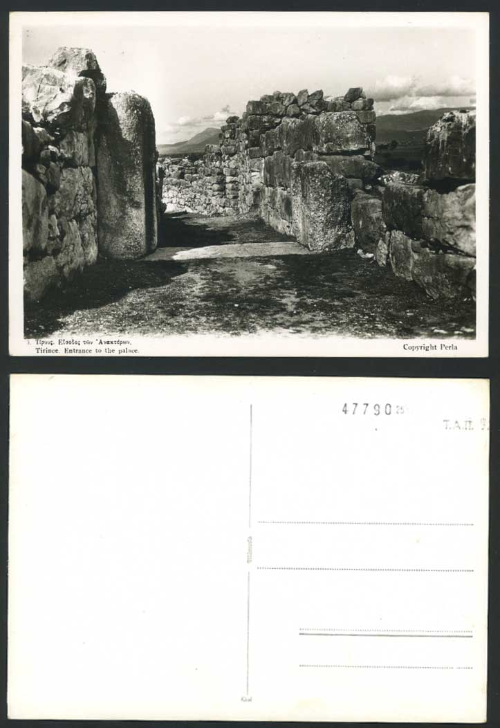 Yugoslavia Serbia, Tirince Entrance to the Castle Old Real Photo Larger Postcard