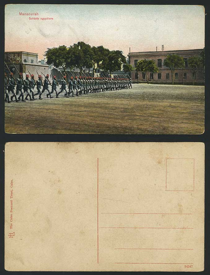 Egypt Old Postcard Mansourah Egyptian Soldiers Military Parade Soldats Egyptiens