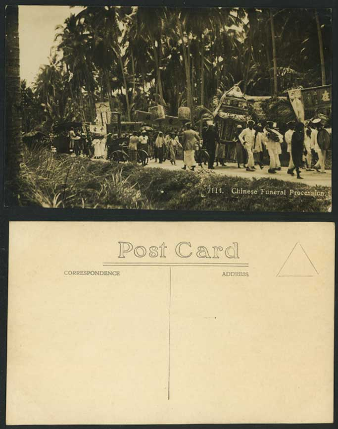 Singapore Old Real Photo Postcard Chinese Funeral Procession, Bicycle Palm Trees