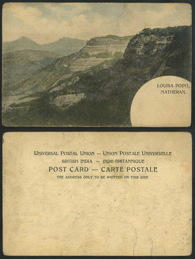 India LOUISA POINT - MATHERAN Old Hand Tinted U.B. Postcard Mountains & Panorama