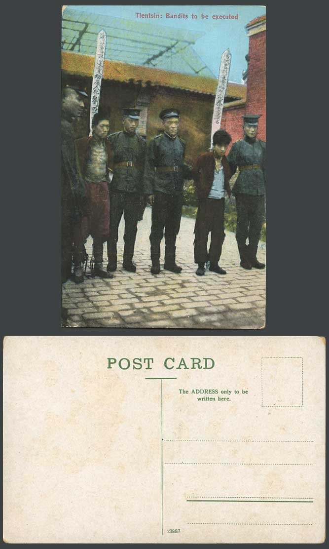 China Old Postcard Tientsin Chinese Bandits to be Executed for Child Trafficking