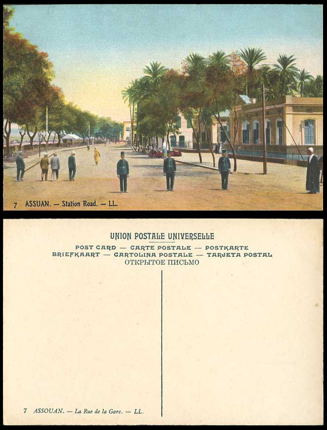 Egypt Old Postcard ASSUAN Assouan Station Road Street Scene LL 7 Police Soldiers