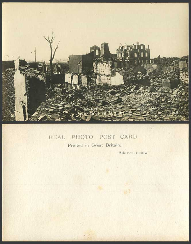 Greece salonica ruins after fire aug 18th 1917 old real for Salonique 1917