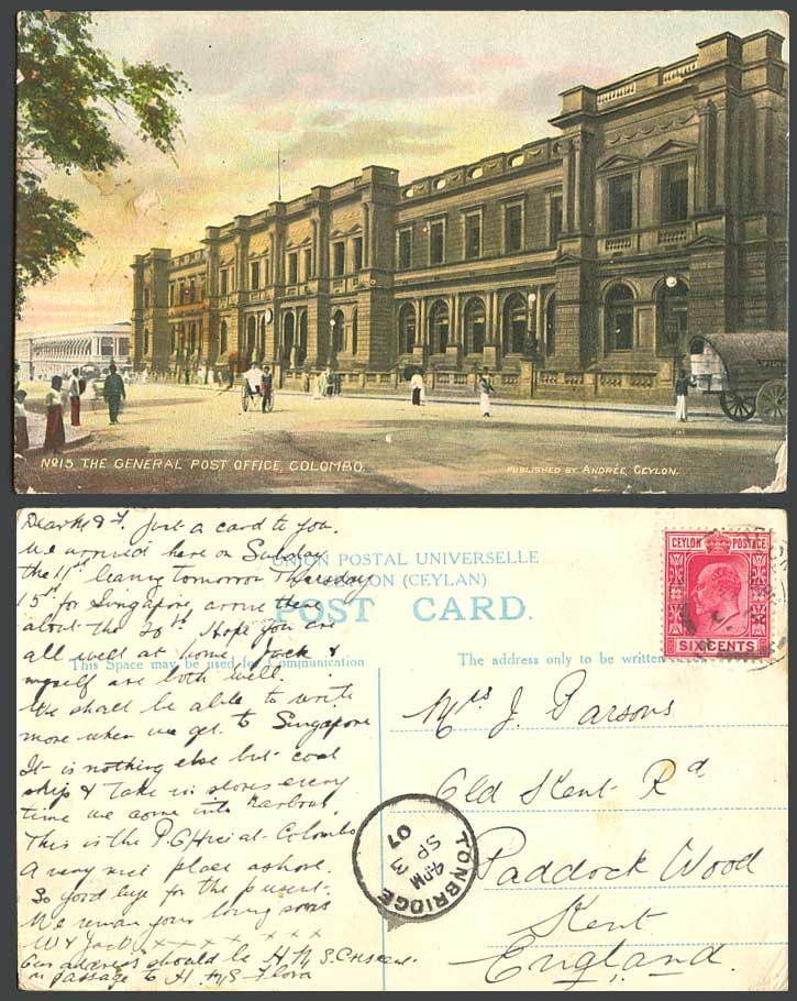 Ceylon KE7 6c. 1907 Old Postcard GENERAL POST OFFICE Colombo G.P.O. Street Scene