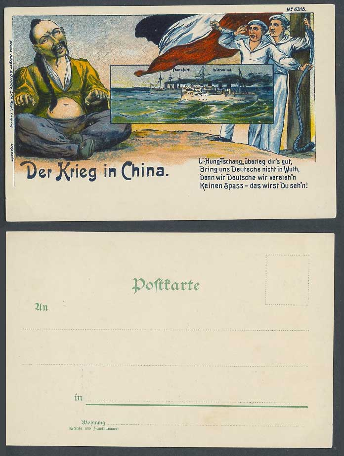 China German Boxer Rebellion Old Postcard Li-Hung Chang Frankfurt Wittekind Ship