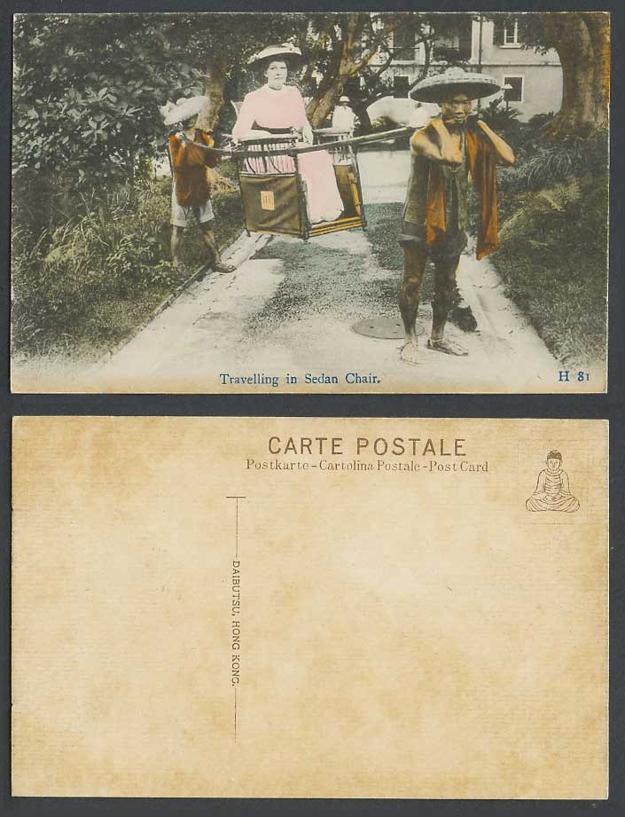 Hong Kong China Old Hand Tinted Postcard Western Lady Travelling in Sedan Chair
