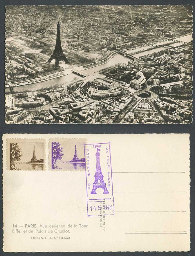 France Paris Aerial View, Tour Eiffel Tower Palais de Chaillot 1948 Old Postcard