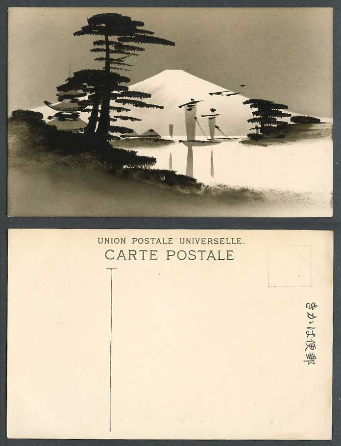 Japan Old Genuine Hand Painted Postcard Mount Mt Fuji Boats House Hut Pine Trees