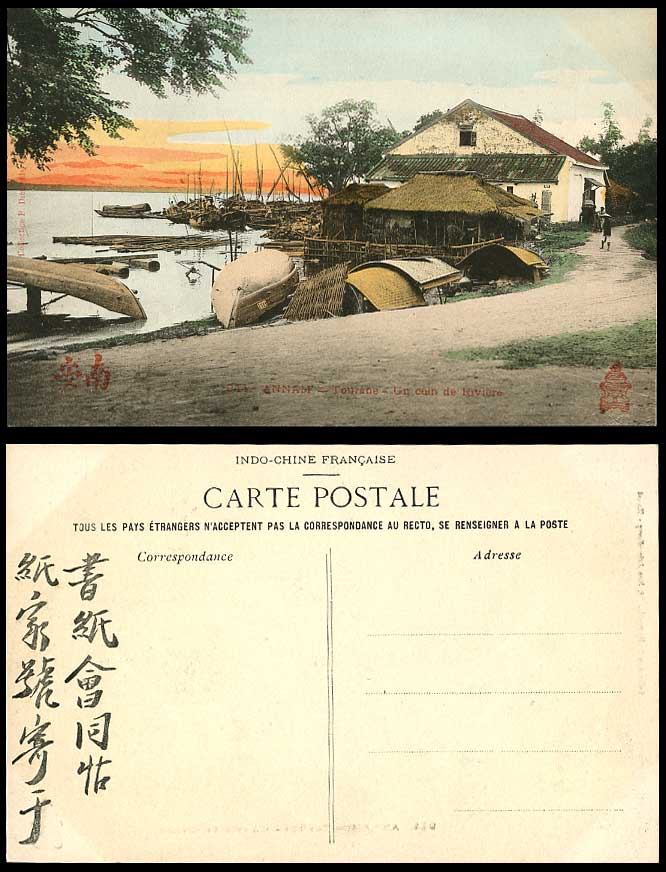 Indo-China Old Hand Tinted Postcard Annam Tourane River Sampans Boats in Harbour