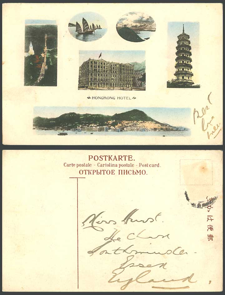 Hong Kong HK Hotel Pagoda Harbour Peak Tramway Chinese Junks Old Colour Postcard