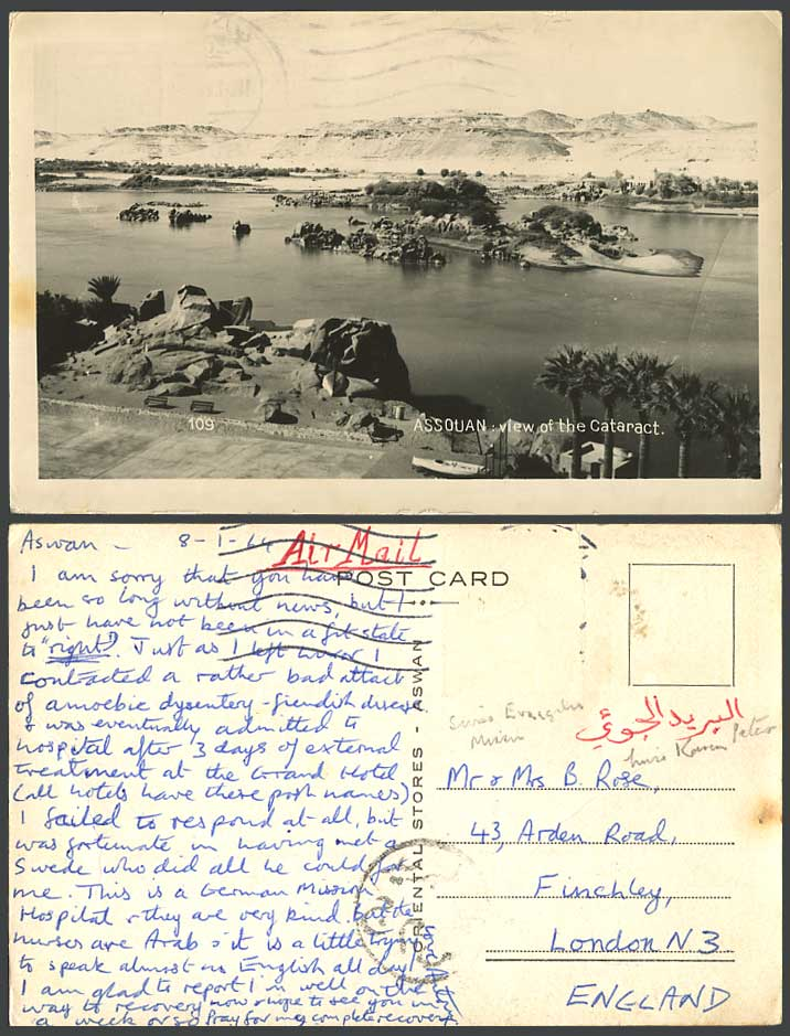 Egypt 1964 Old Real Photo Postcard Assuan Cataract View, Assouan Aswan, Panorama