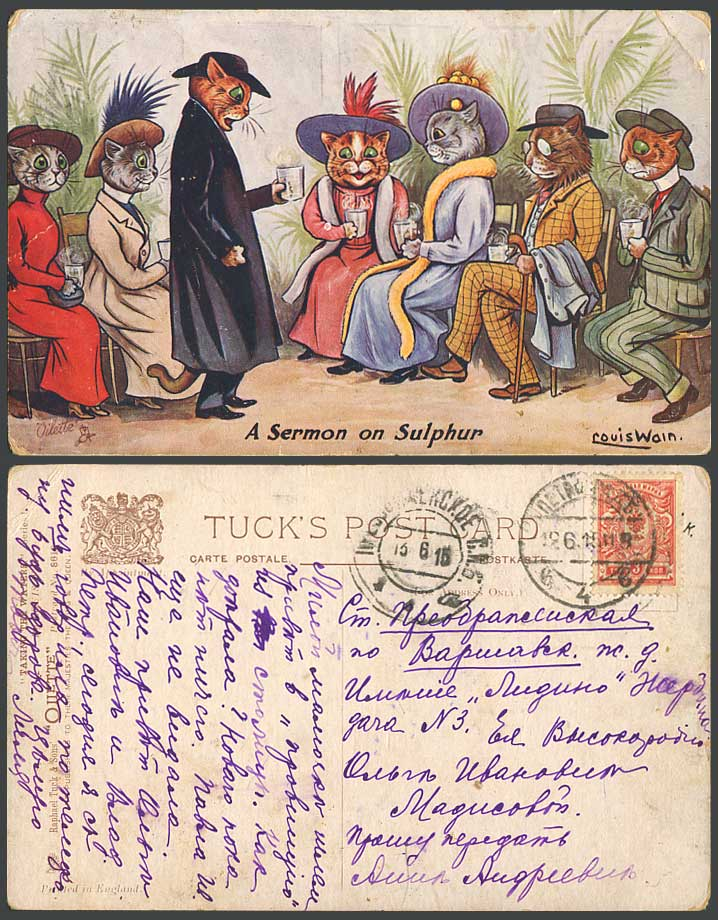 Louis Wain Artist Signed Cats A Sermon of Sulphur Taking Water 1915 Old Postcard