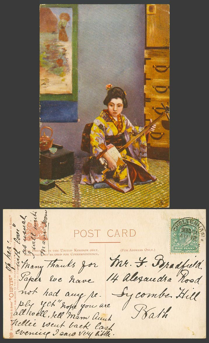 Japan 1904 Old Tuck's Oilette Postcard A Geisha Girl Woman Lady Playing Samisen