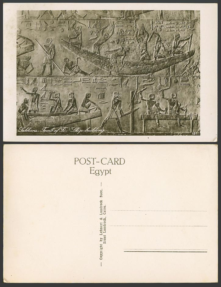 Egypt Old Postcard Sakkara Tomb of Ti Carvings Ship Building Workers, Boat Canoe