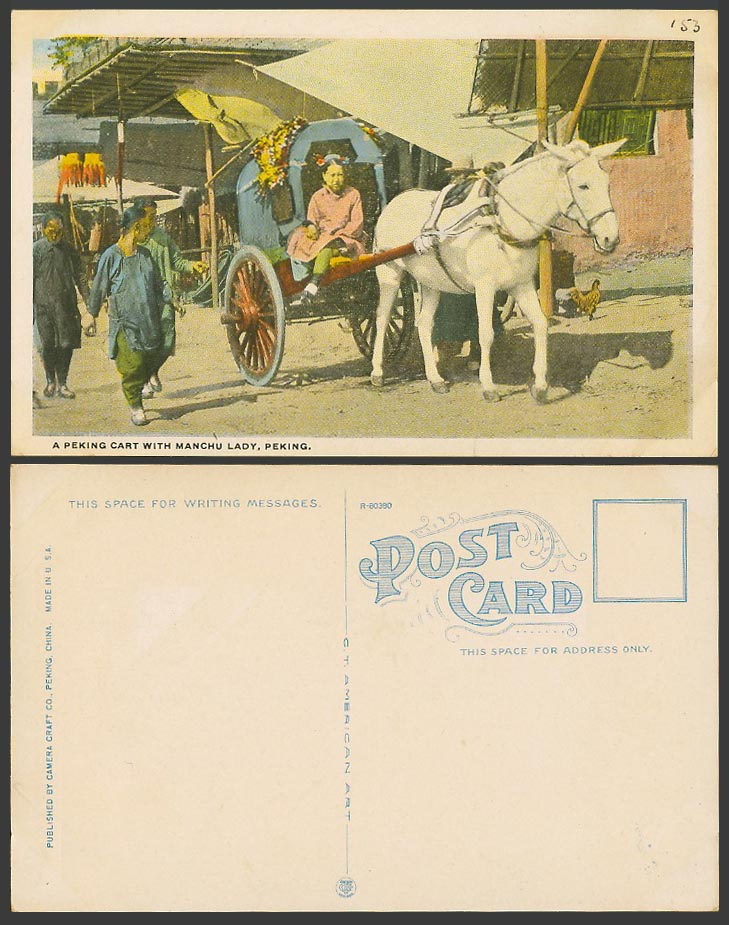 China Old Colour Postcard Peking Cart Manchu Lady Woman White Horse Chicken Bird