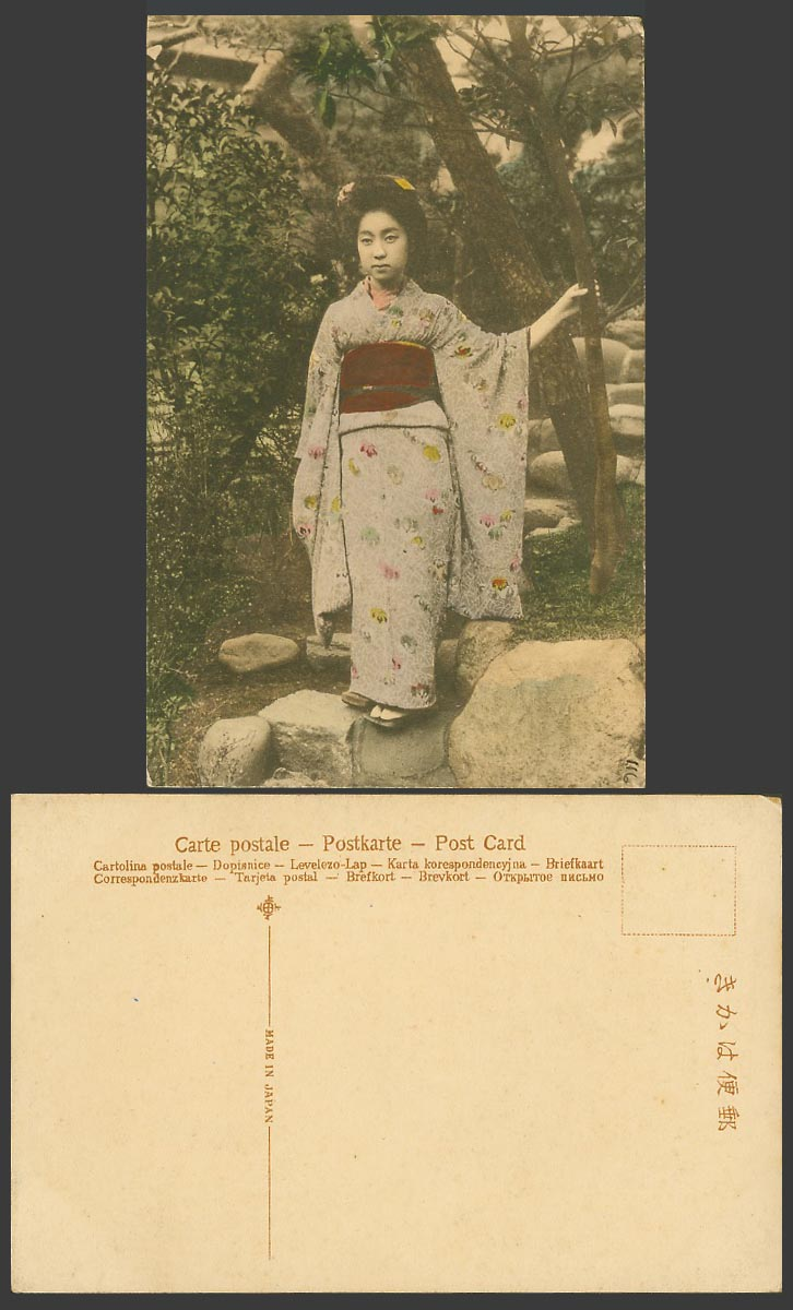 Japan Old Hand Tinted Postcard Geisha Girl Woman Garden Stone Steps Rocks Kimono
