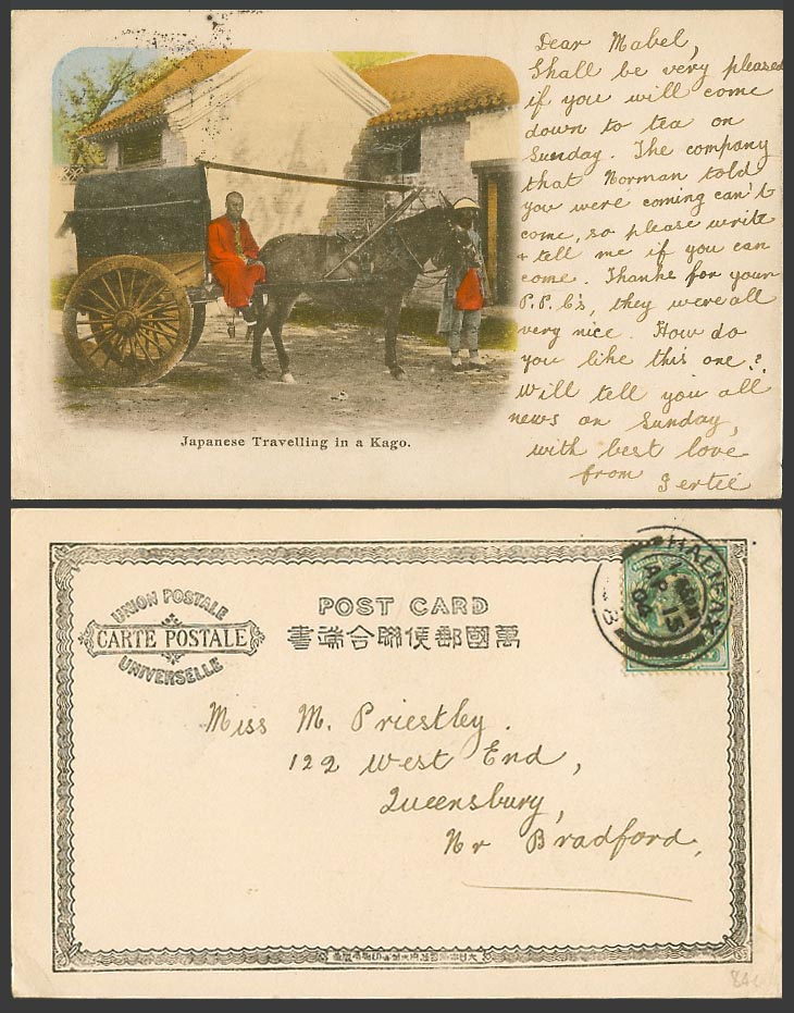 China 1904 Old UB Postcard Japanese Travelling in a Kago Chinese Cart Wagon Mule