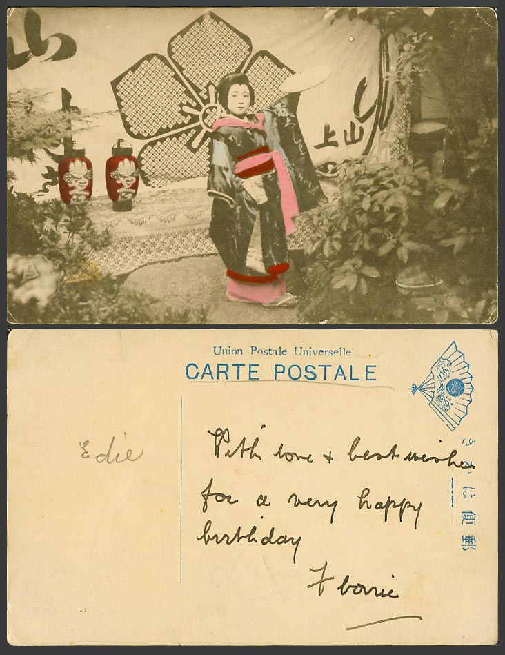 Japan Old Hand Tinted Postcard Geisha Girl Lady Woman, Kimono, Paper Lanterns 山上