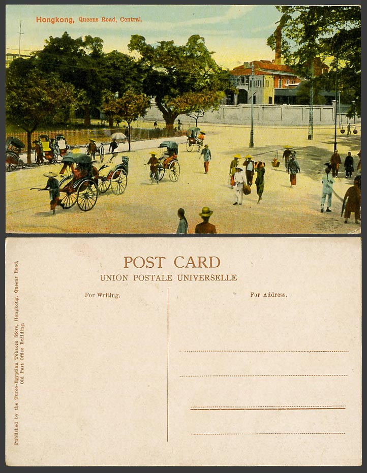 Hong Kong China Old UB Postcard Queens Road Central Street Scene Rickshaw Coolie