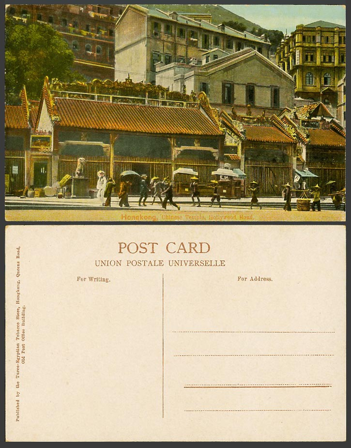 Hong Kong Old Postcard Chinese Temple, Hollywood Road Street Scene, Sedan Chairs