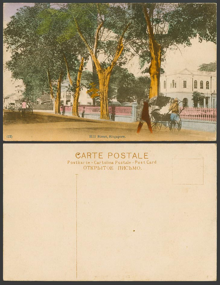 Singapore Old Hand Tinted Postcard Hill Street Scene Native Coolie Rickshaw N.72