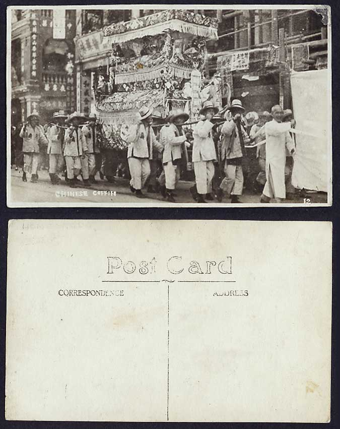 Hong Kong China Old Real Photo Postcard Chinese Coffin Funeral Street Procession