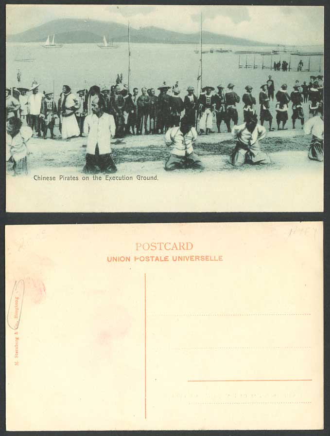 Hong Kong China Old Postcard CHINESE PIRATES EXECUTION GROUND Police or Soldiers