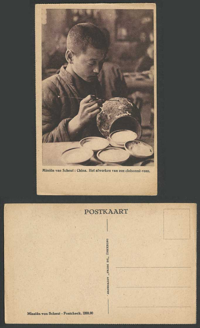 China Old Postcard Chinese Boy Finish Painting a Vase Mission Missien van Scheut