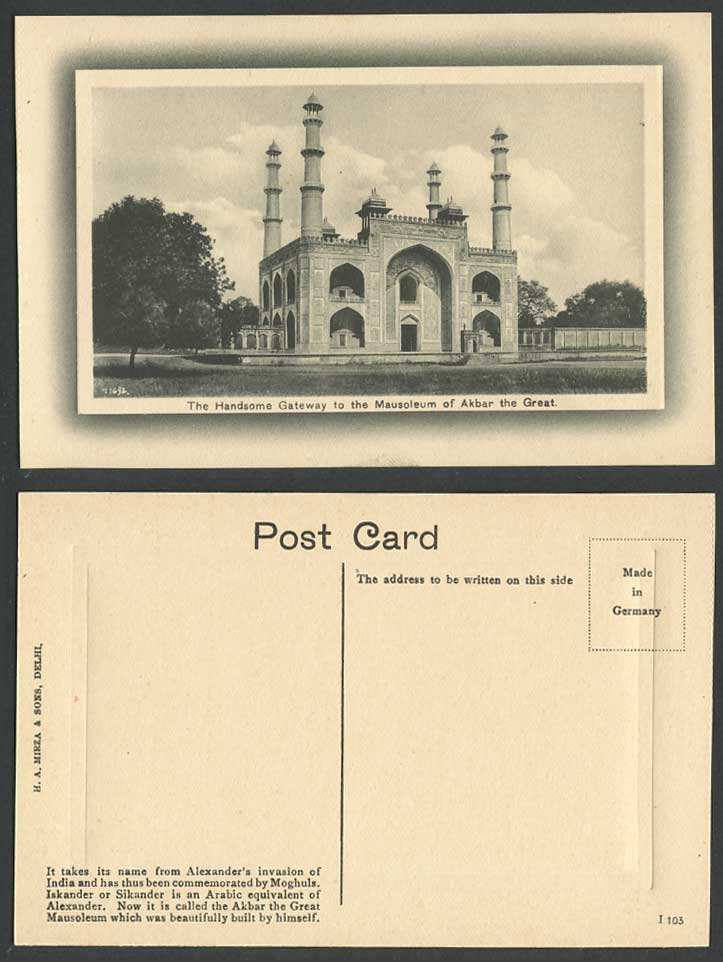 India Old Embossed Postcard Handsome Gateway to The Mausoleum of Akbar The Great
