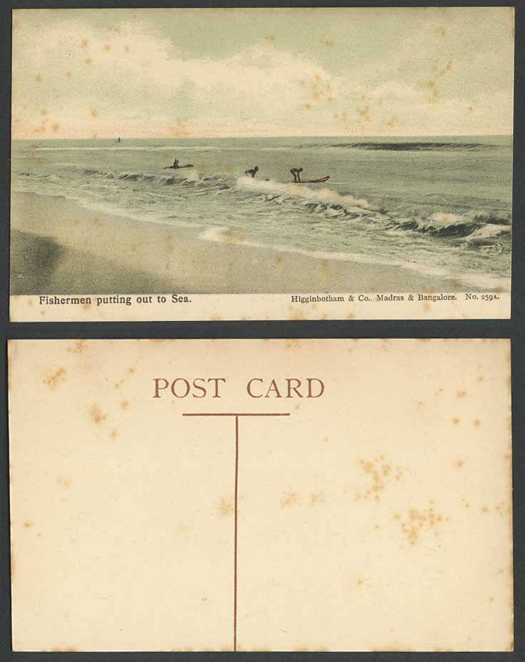 India Old Hand Tinted Postcard Fishermen putting out to Sea, Canoes Beach Madras