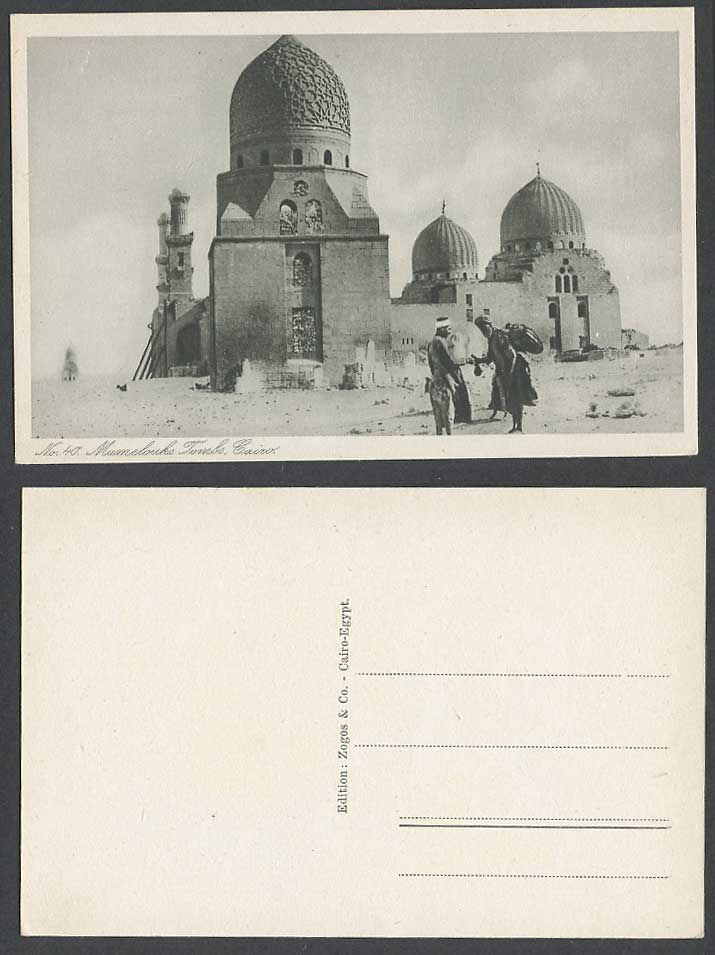 Egypt Old Postcard Cairo Tombs of Mamelouks Tombeaux Native Water Carrier, Zogos