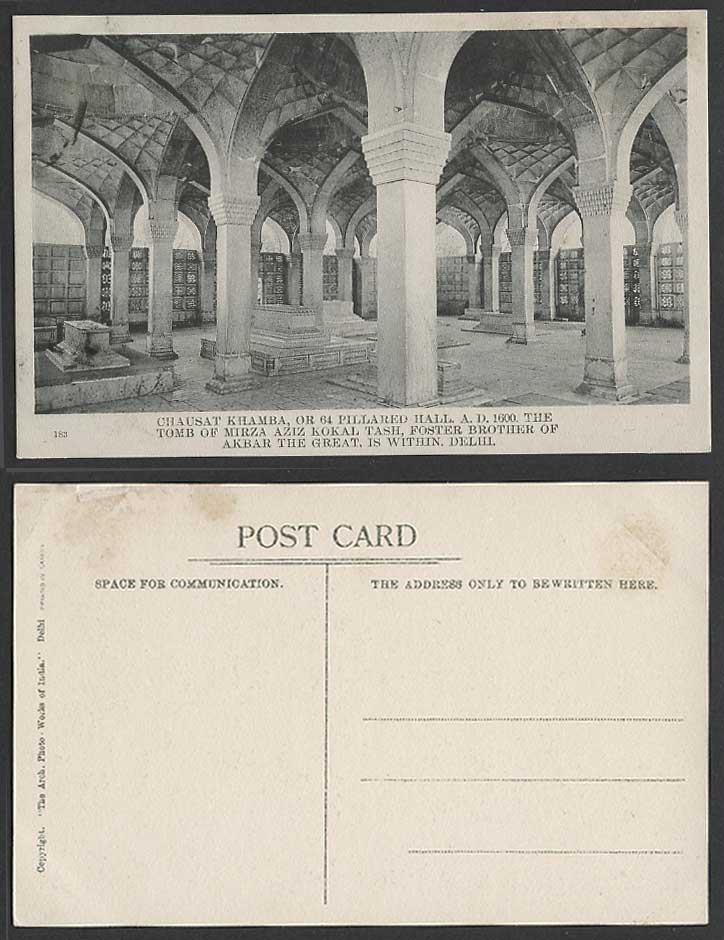 India Delhi Old Postcard Chausat Khamba 64 Pillar Hall Tomb Mirza Aziz Kokal Tas