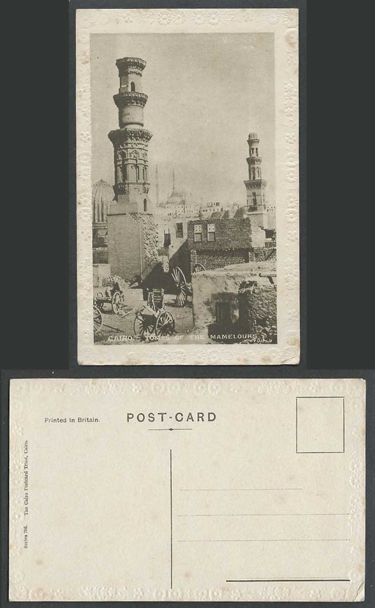 Egypt Old Embossed Postcard Cairo The Tombs of Mamelouks Carts Citadel Citadelle