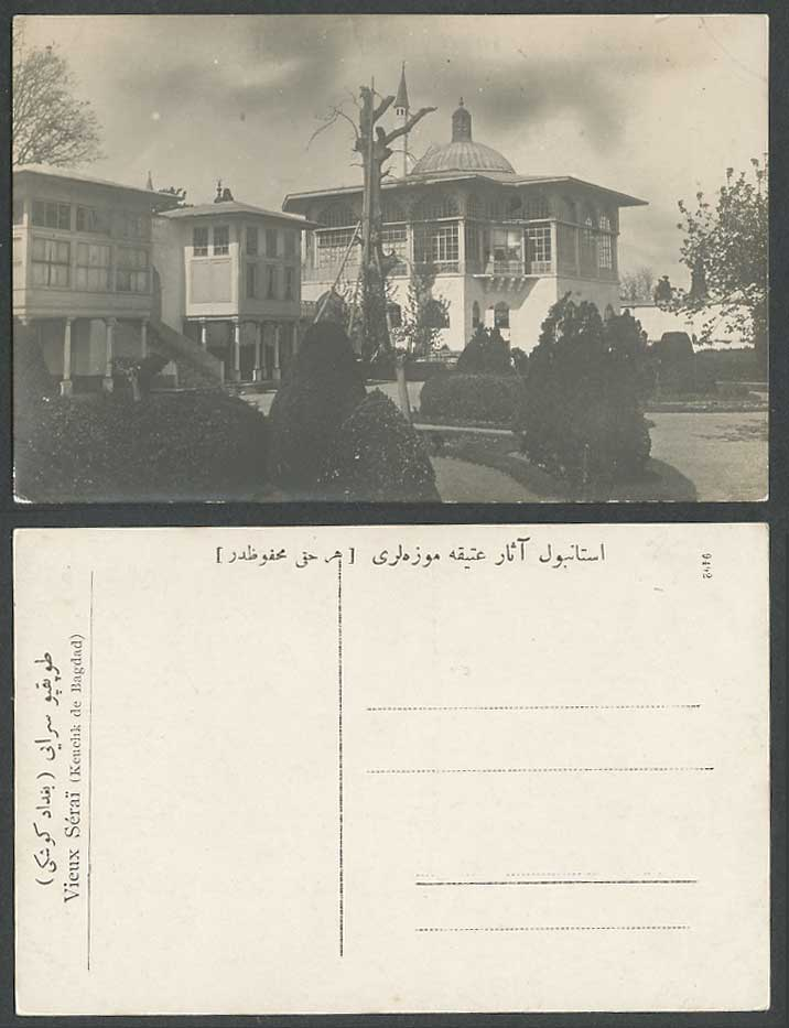Iraq Vintage Real Photo Postcard Old Vieux Serai Mosque Keuchk de Bagdad Gardens