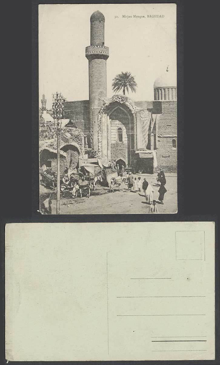 Iraq Old Postcard Baghdad Mirjan Mosque Bagdad, Native Street Donkey & Palm Tree