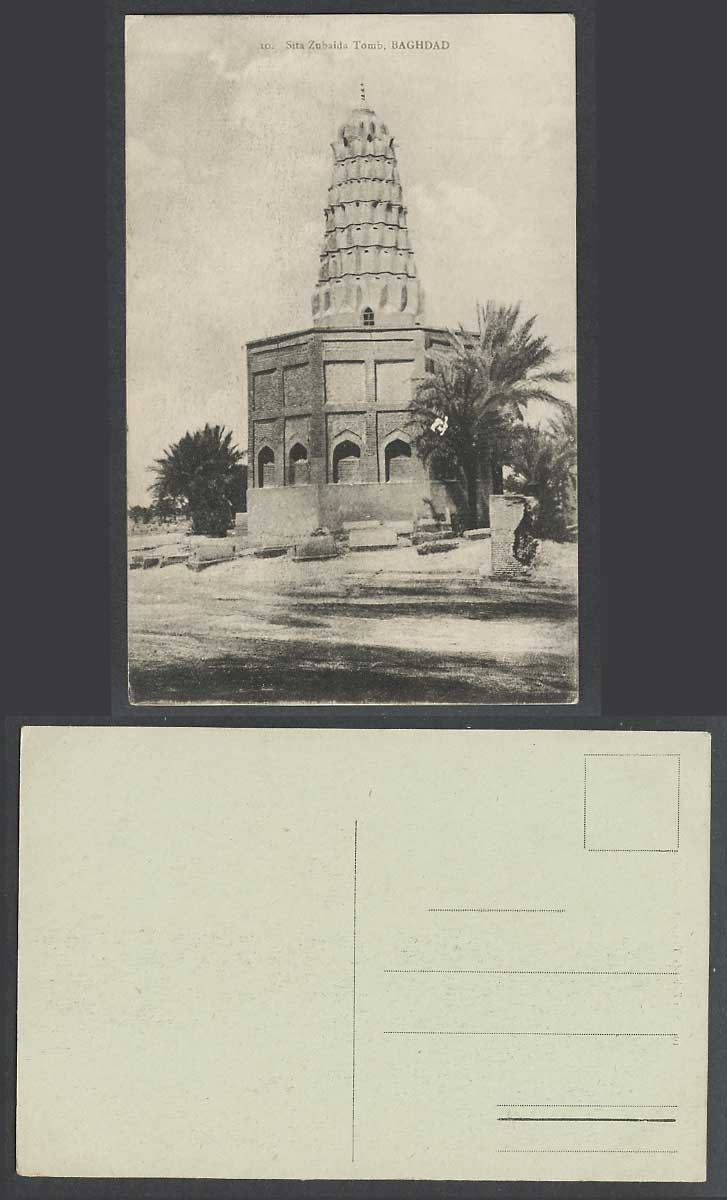 Iraq Old Postcard Baghdad Sita Zubaida Tomb Bagdad, Tower Palm Trees Middle East