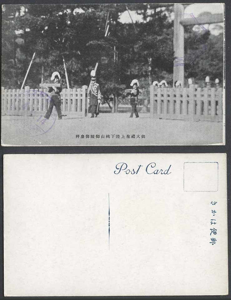 Japan Old Postcard Visit to Imperial Tomb Momoyama Kyoto 京都伏見 御大禮聖上陛下桃山御陵 參拜