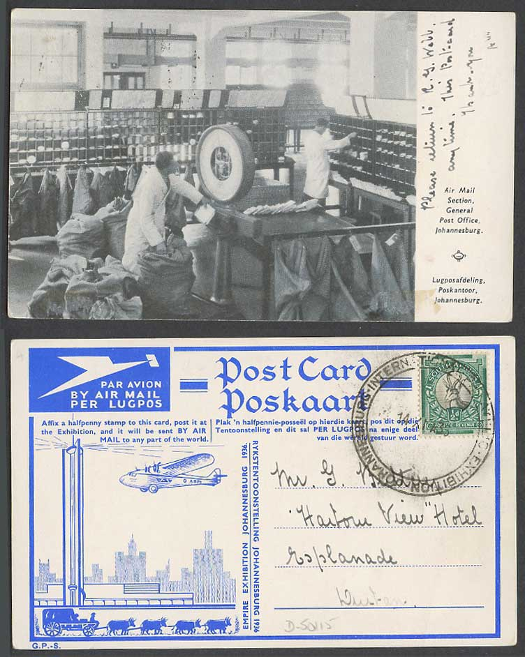 South Africa 1936 Old Postcard Air Mail Section General Post Office Johannesburg