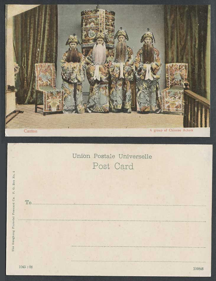 China Canton Old UB Postcard Chinese Opera Actors 4 Gods of Cardinal Points NSEW