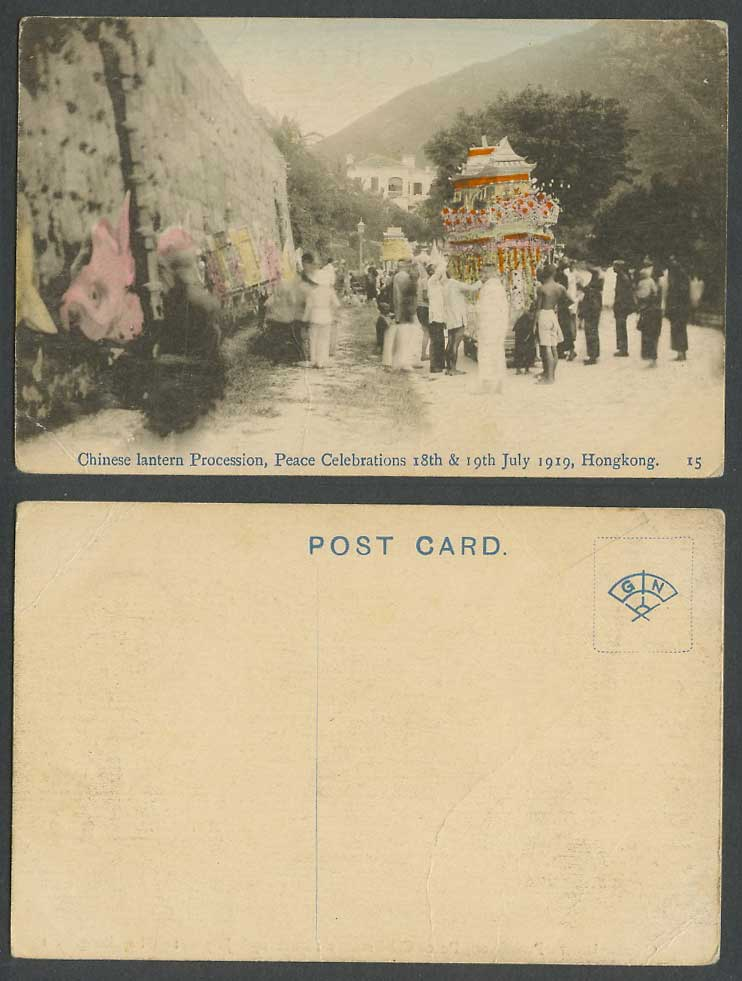 Hong Kong Chinese Lantern Procession Peace Celebrations 1919 Old Tinted Postcard